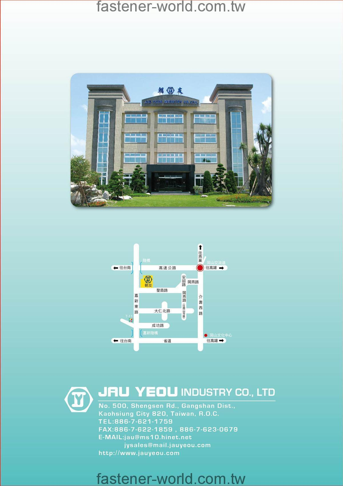 JAU YEOU INDUSTRY CO., LTD. Online Catalogues