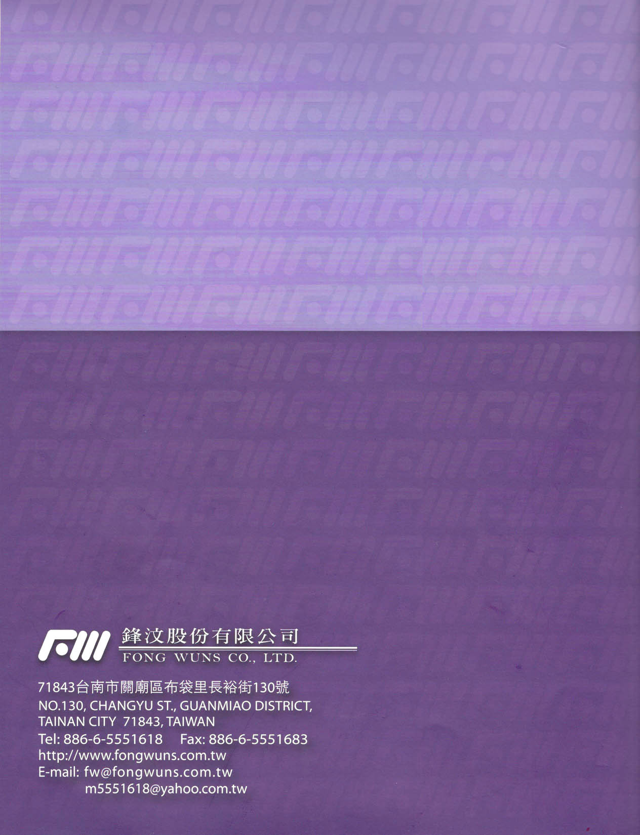 FONG WUNS CO., LTD.  Online Catalogues