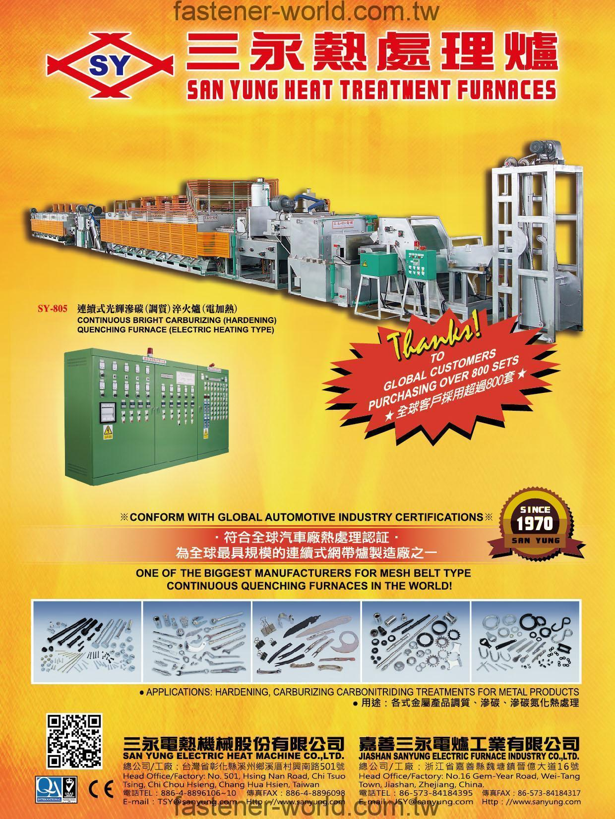 SAN YUNG ELECTRIC HEAT MACHINE CO., LTD.  Online Catalogues