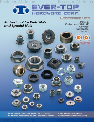 Weld Nuts, Special Nuts