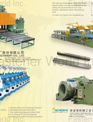 Vertical Type Wire Drawing Machine, Straight Line Wire Drawing Machines With Turner Control