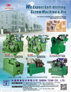 Slotting Machine, Self-Drilling Screw Forming Machine, Heading Machine, Screw Washer Assembly Machine, Self-Tapping Screw Point Cutting Machine, Thread-Rolling Machine