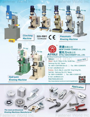 Clinching Machine, Pneumatic Riveting Machine, Hydraulic Riveting Machine