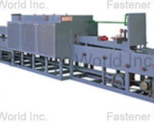 CONTINUOUS BRIGHT FURNACE (HEATING TREATMENT, ANNEALING, BRAZING & SINTERING)(SAN YUNG ELECTRIC HEAT MACHINE CO., LTD. )