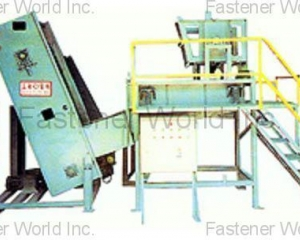 MAGNETIC-BELT TYPE FEEDER(SAN YUNG ELECTRIC HEAT MACHINE CO., LTD. )