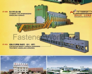 Continuous Bright Carburizing (Hardening) Quenching Furnace (Electric Heating Type), Chamber Type Spheroidizing Annealing Furnace, Continuous Bright Furnace (Hardening Treatment, Annealing & Brazing)(SAN YUNG ELECTRIC HEAT MACHINE CO., LTD. )