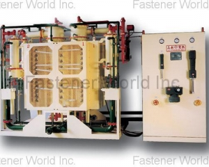 ENDOTHERMIC TYPE GAS GENERATOR ( ENDOTHERMIC GAS(SAN YUNG ELECTRIC HEAT MACHINE CO., LTD. )