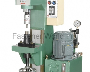 Hydraulic Riveting Machine (TC-152)(ATOLI MACHIENRY CO., LTD.)