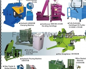 Hydraulic Clamping Machine, Continuous De-oiling Centrifuge, Fully Automatic Centrifugal Oil Purifier, De-Oiling/Drying Machine, Wire Straightener, Hydraulic M, Step Feeder & Bucket Elevator, Box Replacing Machine