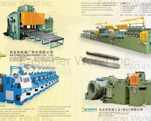 Vertical Type Wire Drawing Machine, Straight Line Wire Drawing Machines With Turner Control(AN CHEN FA MACHINERY CO., LTD. )