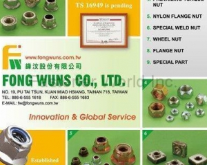 Nuts(FONG WUNS CO., LTD. )