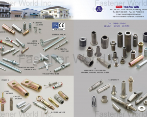 Cut Anchor, Drop in Anchor, Metal Insulation Plug, Express Nail, Ceiling Anchor, Sleeve Anchor, Wedge Anchor Chemical Stud, Toggle Wing/Bolt, Insert, Bolt Anchor, Hit Anchor, Weld Anchor, Stainless Steel, Multistage cold Forging, Spacers, Collars, Sleeves, Tubes
